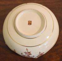 Pair of Satsuma Lobed Bowls by Koshida, (5 of 5)