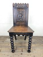 19th Century Carved Oak Hall Chair (9 of 9)