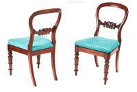 4  Victorian Mahogany Balloon back dining chairs (2 of 6)