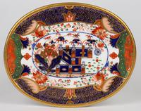 English Imari Fence Pattern Porcelain Pot Stand Early 19th Century (7 of 13)