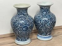 Beautiful Pair Small Chinese  Qing Style Porcelain Peony Vases (23 of 33)