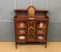 Shapland & Peter Mahogany Display Cabinet (8 of 16)