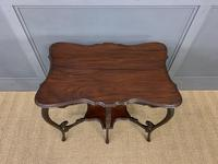 Rococo Style Mahogany Occasional Table (5 of 10)
