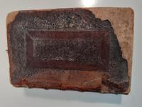 Holy Bible, Thomas Basket, 1744-1769 (4 of 4)