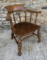 Antique Elm Captains Chair or Smokers Bow (10 of 14)