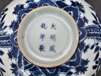 Chinese Porcelain Bowl with Lotus Decoration, Chenghua Mark (6 of 8)