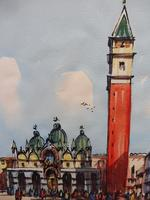 Set of 4 Watercolours Venice by Sirrol listed artist Aka Antonio Sirolli 1950s (3 of 10)