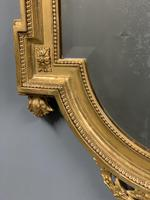 Exceptional Quality French Gilt Bevelled Garland Mirror (5 of 8)