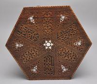 19th Century Moorish Occasional Table (4 of 9)