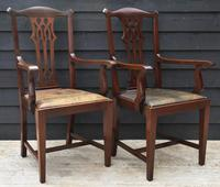 Good Quality Set of Eight Georgian Style Mahogany Dining Chairs c.1910 (3 of 12)