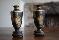 Antique Miniature Japanese Vases (3 of 10)