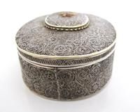 Very Rare 18th Century Indian Filigree Silver Padan Box Karimnagar c.1760 (5 of 11)