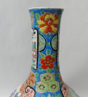 Japanese Meiji Bottle Vase c.1900 (5 of 9)