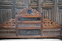 Islamic Hall Bench (6 of 10)