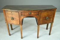 Antique Bow Front Sideboard (6 of 11)