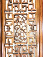 Chinese Elm Carved Screen (3 of 13)