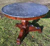 Flame mahogany Gueridon or centre table (7 of 7)