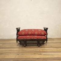 Early 20th Century Moorish Rosewood Window Seat - Bench (9 of 11)