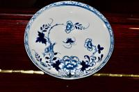 1766-70 Liverpool's Philip Christian Tea Bowl and Saucer 'Bird on a Branch' (2 of 9)