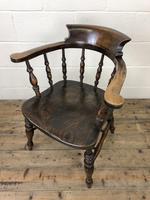 Antique Beech & Elm Smoker's Bow Armchair (7 of 9)
