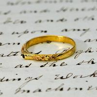 The Ancient Medieval Green & Gold Bishop's Stirrup Ring (4 of 5)