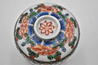 Small Chinese Porcelain Pot & Cover - Kangxi (5 of 8)