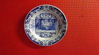 Rare Delftware 19th Century Charger (3 of 3)