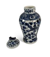 Small Chinese Lidded Jar (5 of 7)