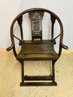 Oriental Folding Armchairs (12 of 19)