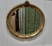 Large French Rococo Oval Gilt Wall Mirror (2 of 9)