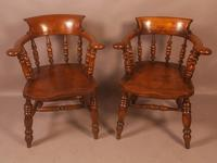 Set of 8 Captains Chairs Ash & Elm (5 of 13)