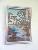Japanese Hiroshige Woodcut Print Published by Koshimuraya Heisuke