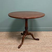 Georgian Mahogany Circular Antique Table (2 of 8)