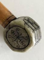 Antique Chinese Smoking Pipe  With Scrimshaw Design & Jade Fist (5 of 9)