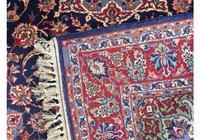 Vintage Isfahan Rug (5 of 5)