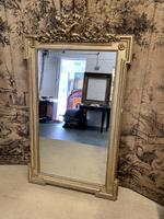 French 19th Century Gilt Wall Mirror with Carved Decoration (2 of 9)