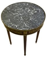 A French Grey Marble Topped Occasional Table (6 of 6)