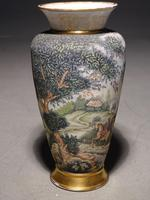 Good Early 20th Century French Porcelain Vase (4 of 4)