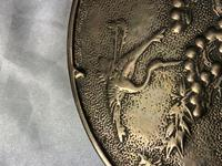 Antique 19th Century Japanese Hand Held Dragon Bronze Mirror (7 of 11)