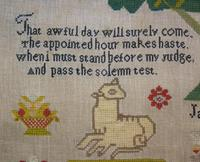 Good 19th Century Embroidery Sampler by Jane Kay 1897 (6 of 8)