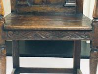 Rare English Charles II Oak Wainscot Armchair Likely to be from Battle Abbey c.1660-1685 (3 of 20)