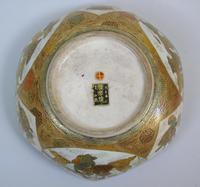 Antique Meiji Satsuma Bowl on Stand Signed (4 of 10)