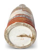 Satsuma Kutani Vase (6 of 6)