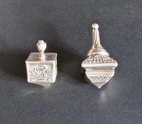 Two Sterling Silver Jewish Spinning Tops, Children's Game (2 of 3)
