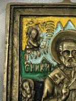Early 20th Century Cold Painted Bronze Religious Russian Orthodox Church Icon (8 of 15)
