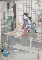 Original Woodblock from the Series 'Customs & Manners of Women c.1891 by Agato Gekko 1859-1920