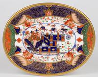 English Imari Fence Pattern Porcelain Pot Stand Early 19th Century (11 of 13)