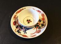 18th Century Chinese Porcelain Miniature Tea Bowl & Saucer