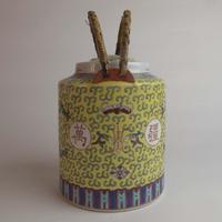 Vintage Mun Shou 'Longevity' Yellow Chinese Teapot (2 of 7)