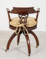 Victorian Mahogany Swivel Office Chair (4 of 8)